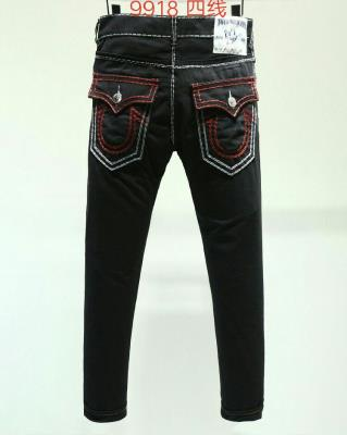 cheap quality Men's TRUE RELIGION Jeans sku 1142
