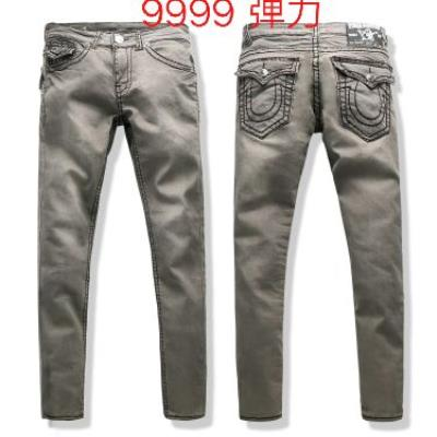 cheap quality Men's TRUE RELIGION Jeans sku 1146