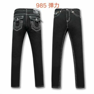 cheap quality Men's TRUE RELIGION Jeans sku 1151