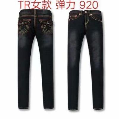 cheap quality Women's True Religion jeans sku 370