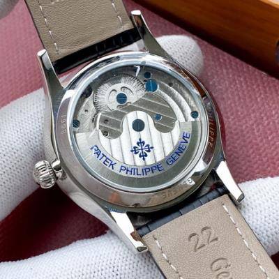 wholesale quality patek philippe sku 13